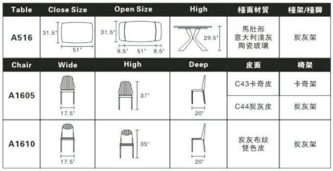 A516-CT 意大利淺灰陶瓷玻璃枱 S
