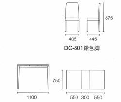 DT-1021-TR 爵士白陶瓷玻璃 S