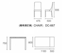Dining Table DT-3703L-02-TR 鉛色陶瓷玻璃 S