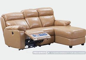 芝華仕梳化 9588, cheers sofa 9588 豪華型, 曲尺