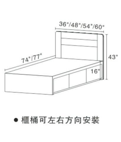 NFT-B-CT 柜桶床