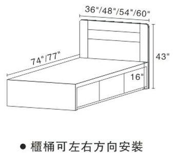 NFT-B-CT 柜桶床.jpg