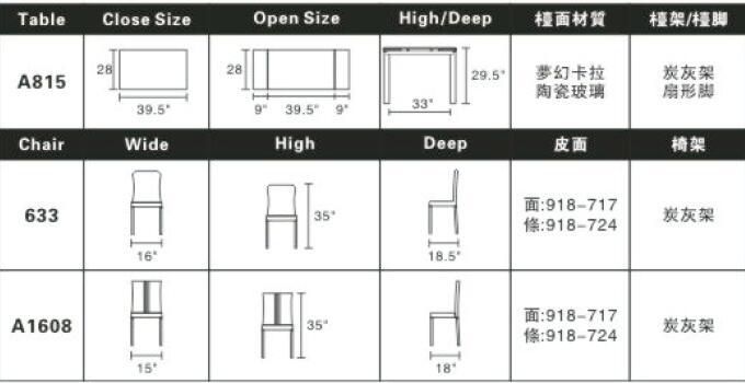 A815-CT 夢幻卡拉陶瓷玻璃枱 S