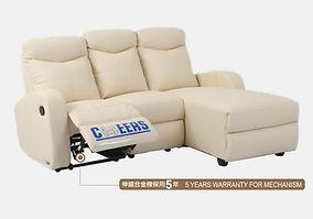 芝華仕梳化 8159, cheers sofa 8159 實用型, 曲尺