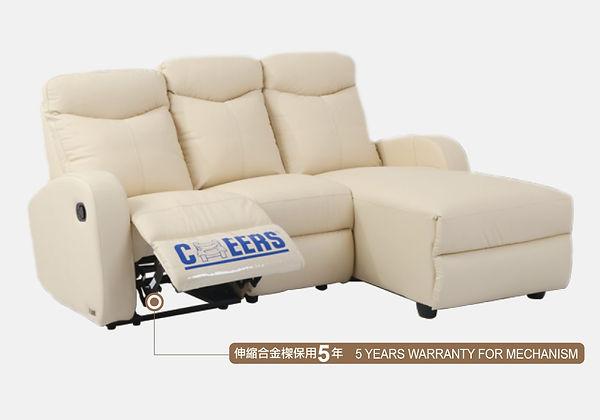 芝華仕梳化 實用型 8159