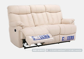 芝華仕梳化 8852, cheers sofa 8852, 豪華型