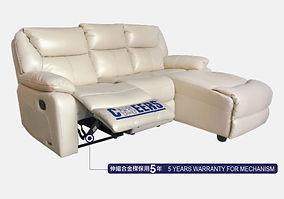 芝華仕梳化 9502, cheers sofa 9502 實用型, 曲尺