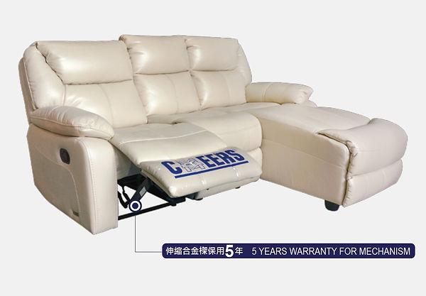 芝華仕梳化 時尚型 9502