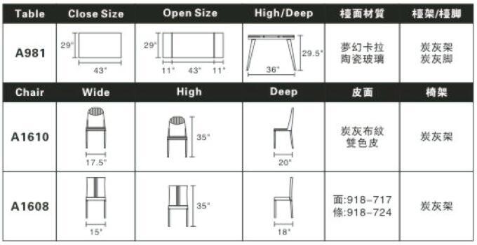 A981-CT 夢幻卡拉陶瓷玻璃枱 S