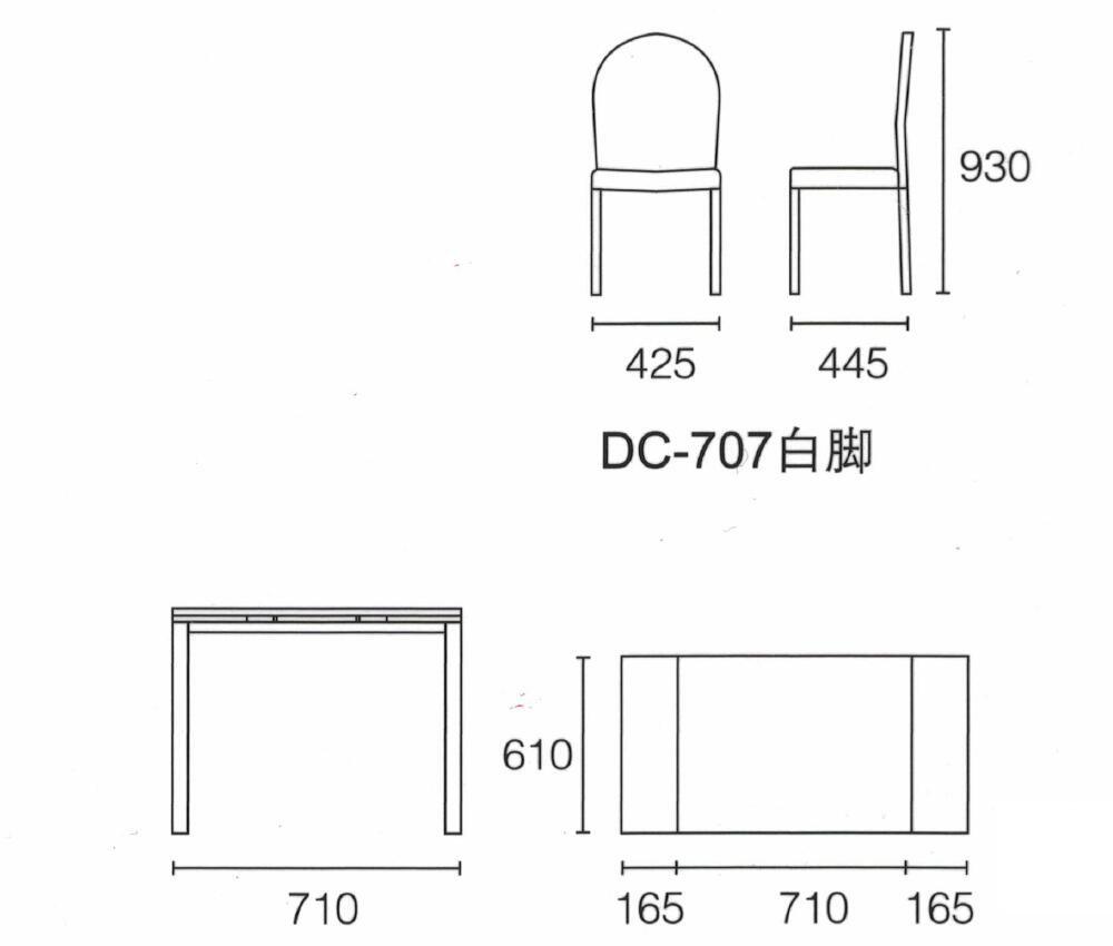 Dining Table DT-3352-TR 水泥灰陶瓷玻璃 S