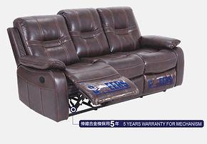 芝華仕梳化 9501, cheers sofa 9501 實用型