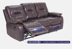 芝華仕梳化9501