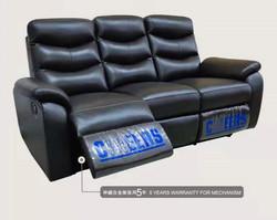 Cheers sofa Standard item 8186