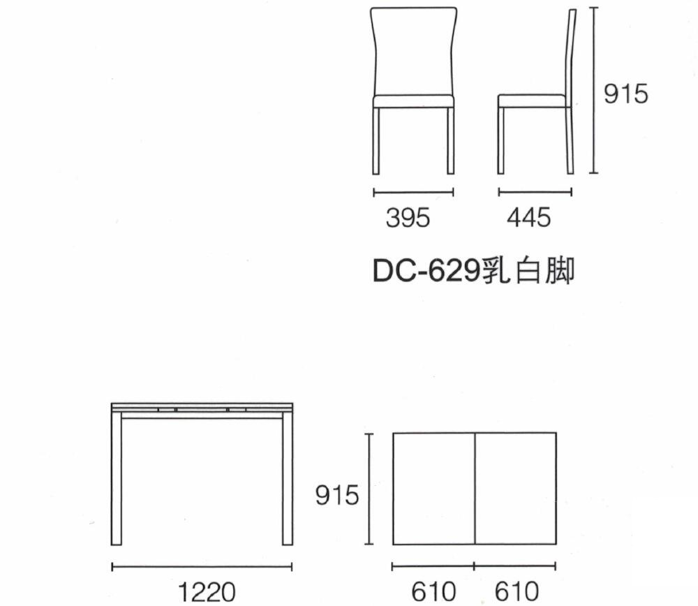 Dining Table DT-3386-TR 乳白陶瓷玻璃 S