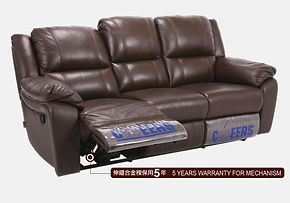 芝華仕梳化 8636, cheers sofa 8636, 實用型