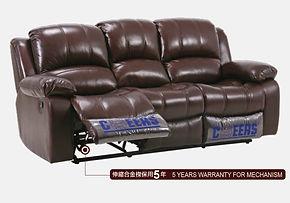 芝華仕梳化 8251, cheers sofa 8251, 實用型