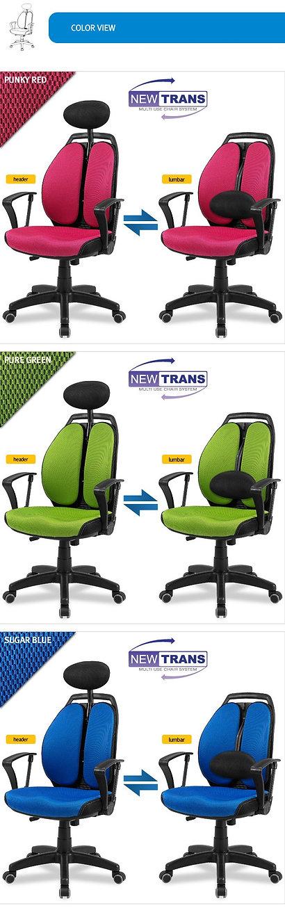 newtrans_color.jpg