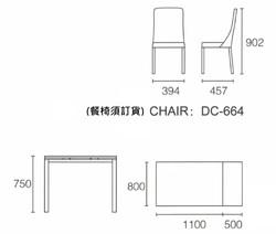 Dining Table DT-3703L-TR 乳白陶瓷玻璃 S