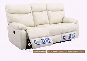 芝華仕梳化 5262, cheers sofa 5262 實用型