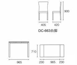 Dining Table DT-6830-GW-TR 水泥灰陶瓷玻璃 S