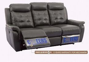 芝華仕梳化 9503, cheers sofa 9503, 豪華型