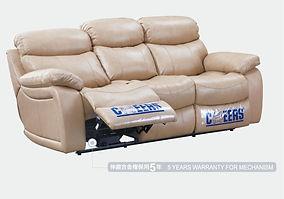 芝華仕梳化 9170, cheers sofa 9170, 豪華型