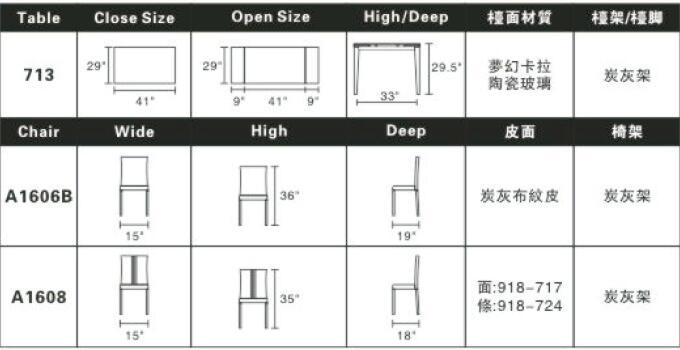 713-CT 夢幻卡拉陶瓷玻璃枱 S