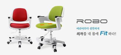 robo-banner1.jpg