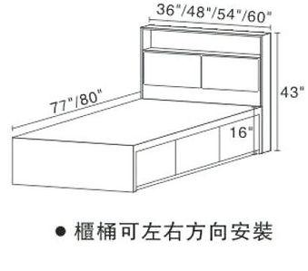 NFT-C-CT 頭箱 軟屏 柜通床 C.jpg