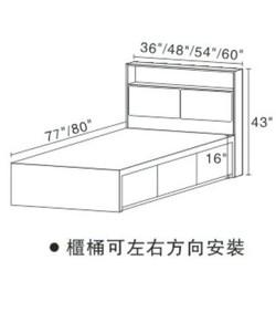 NFT-C-CT 頭箱柜通床