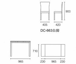 Dining Table DT-6810-TR 水泥灰陶瓷玻璃 S