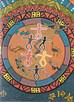 Indigenous Spirituality