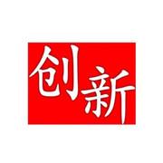 CX Logo.jpg