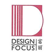 Design Focus Logo.jpg