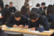 15_事前国内学習.JPG