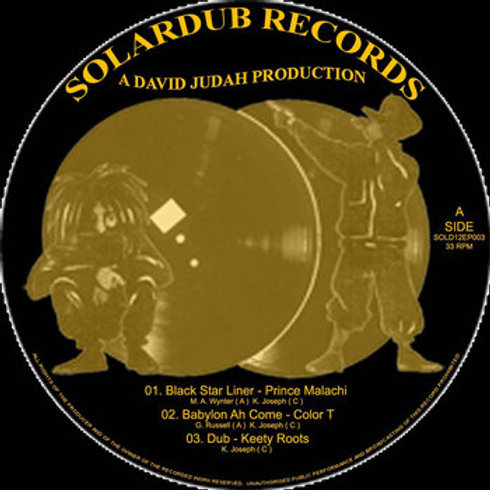 BLACK STAR LINER RIDDIM VINYL / LOVE AND MERCY