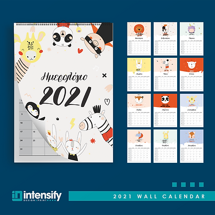2021 Wall Calendar for Kids
