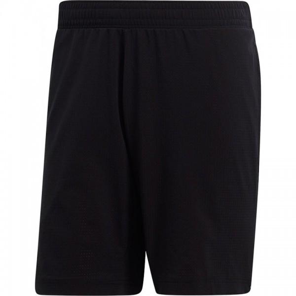 Adidas ergo short