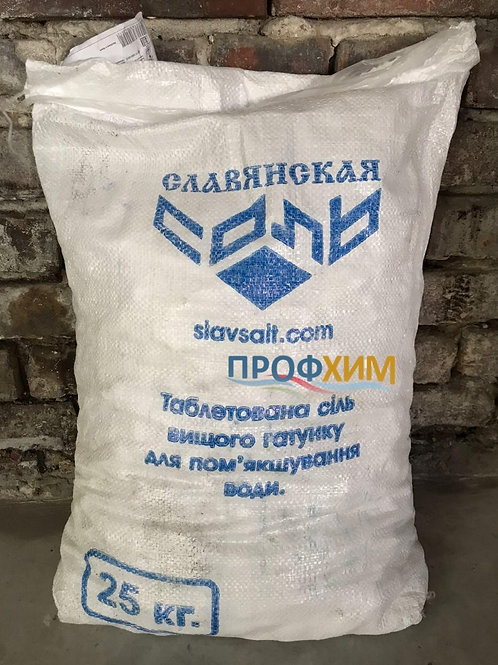 Сіль таблетована Україна