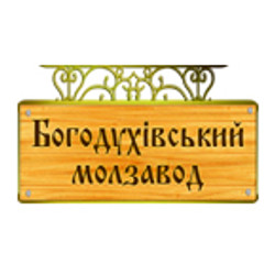 Богодуховский-молзавод