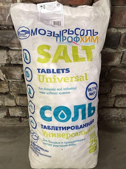 Сіль таблетована Білорусь Мозирсіль
