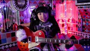 Exodus Girl CM