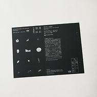 P1020487.JPG