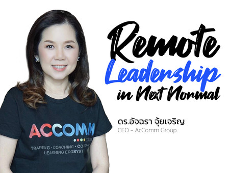 Remote Leadership in Next Normal