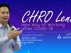 CHRO Lens: New Way of Working after COVID-19