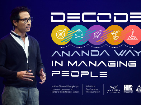 Decode Ananda Way in Managing People: ถอดรหัสการบริหารคนบนวิถีอนันดา