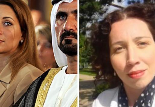 Radha Stirling statement on asylum bid of Princess Haya
