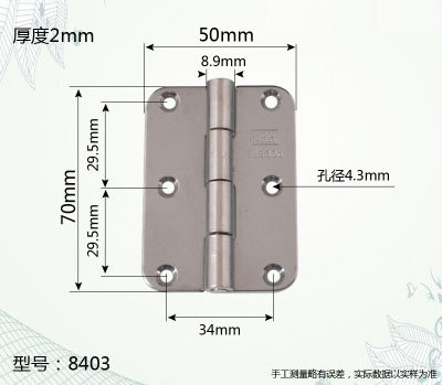 Box Hinge Industrial Equipment 304 Stainless Steel Cabinet Hinge Electric