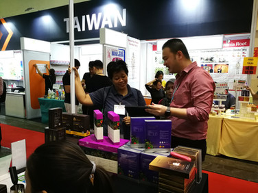 The 16th Malaysian International Brand Consumer Goods Show