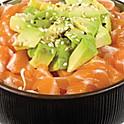 S8 - Tartare saumon / Avocat sur son lit de riz vinaigré